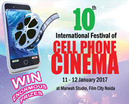 Cell Phone Cinema