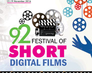 Festival of Short Digital Films