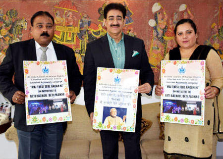 Sandeep Marwah Released The Poster of All India Human Rights Council