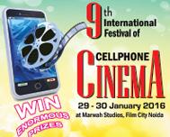 Cell Phone Cinema