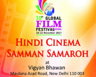 Global Film Festival – Hindi Cinema Samman Samaroh