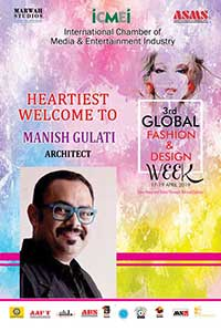 Manish-Gulati-copy
