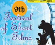 asms-9th-film-festival-featured
